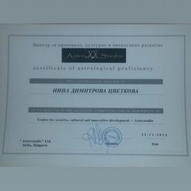 Сертификат астрология