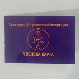 членска карта БАА